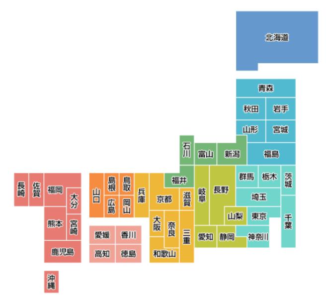 ヤマトクの買取対応地域は、基本的に全国全て