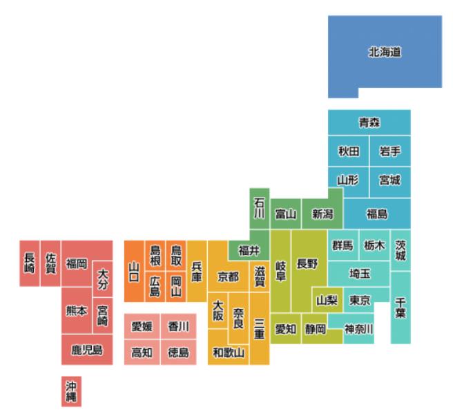 バイセルの出張買取対応地域は、基本的に全国各地