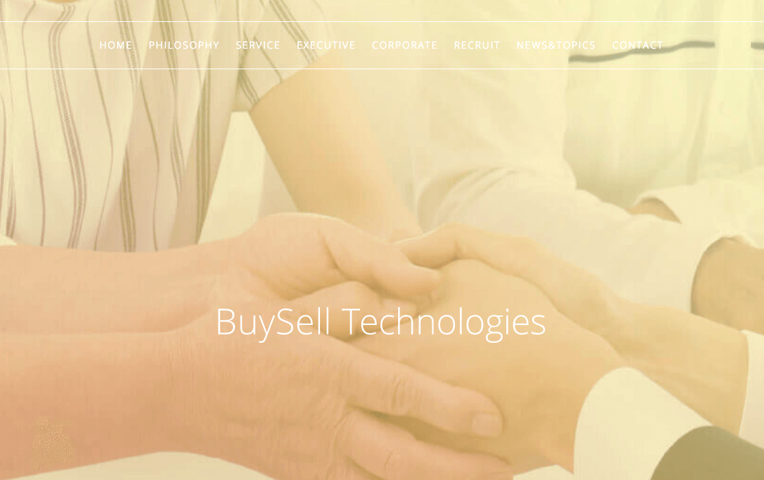 バイセルを運営しているバイセルテクノロジーズは信頼できる会社?