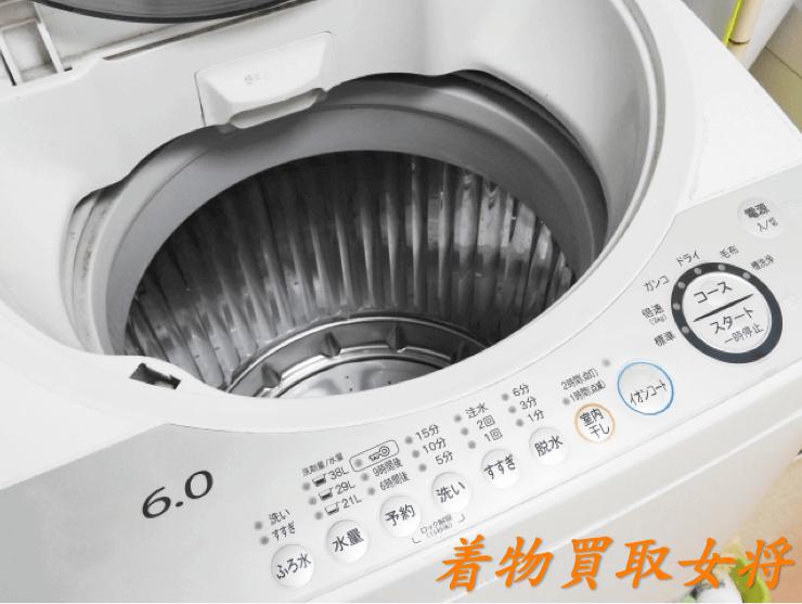 【簡単!】ポリエステル(化繊)の着物の洗濯方法