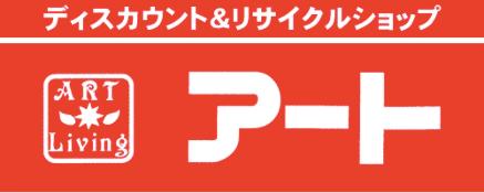 アートリサイクルショップ 岩沼店