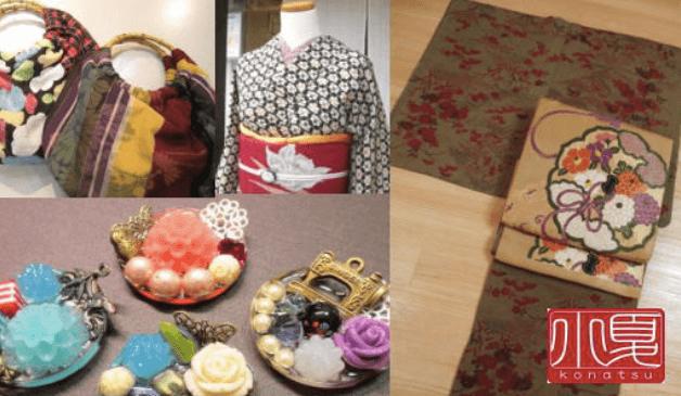 アンティーク着物とハンドメイド雑貨 小夏 大阪店
