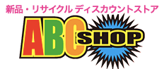 ABCSHOP 盛岡/石鳥谷/水沢