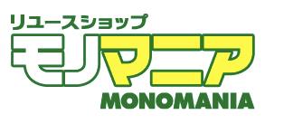 モノマニア 四日市/朝日