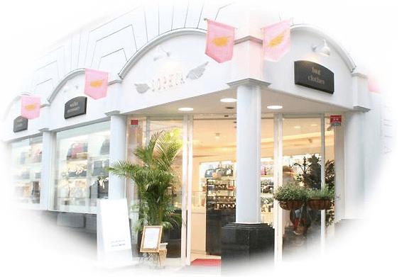 ソフィア 長野店