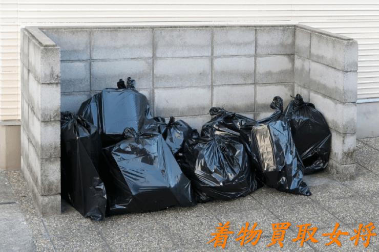 ゴミとして着物を処分する