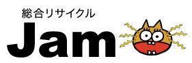 総合リサイクルジャム 鳥取店/東伯店