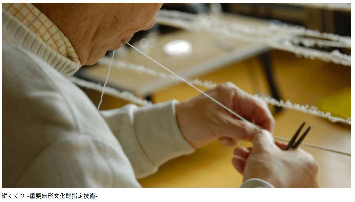 結城紬の絣くくり