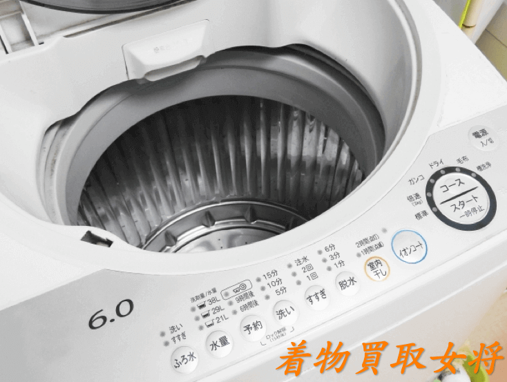 小千谷縮の洗濯やお手入れ方法