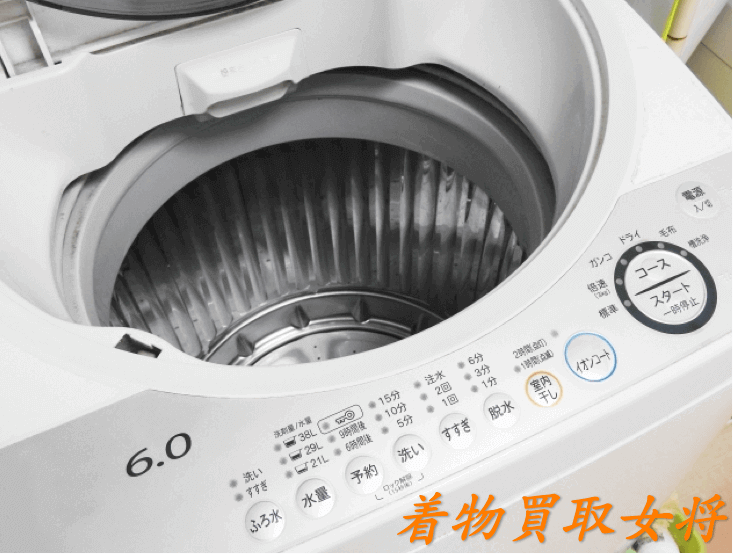 小千谷紬の洗濯やお手入れ法
