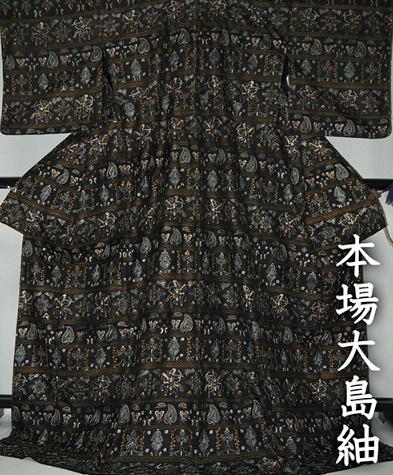 大島紬とは鹿児島県発祥の高級着物