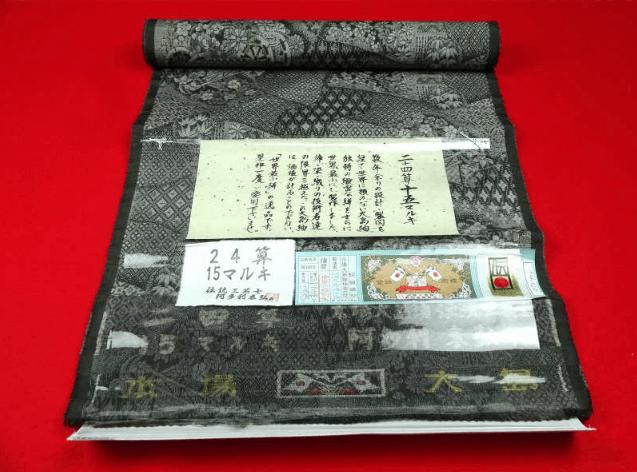 大島紬の着物の買取価格相場が高い理由
