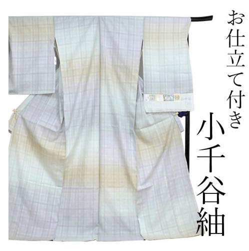 新品の小千谷紬の価格や値段