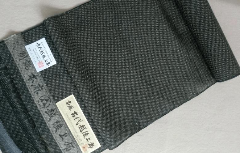 越後上布の帯の値段や価格