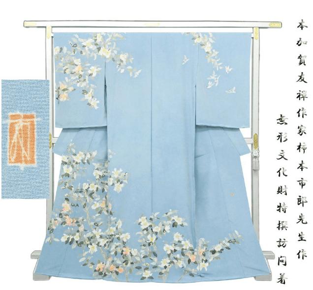 加賀友禅の訪問着画像と値段相場