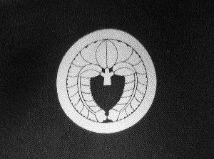 名古屋黒紋付染